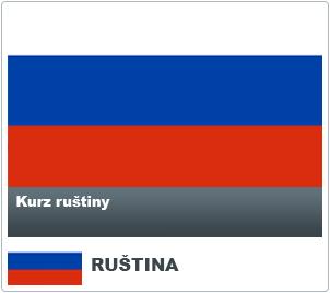 Kurz ruštiny